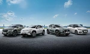 Hyundai Advantage Sondermodelle