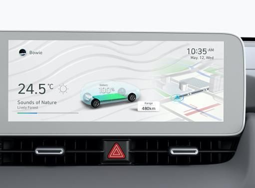 Hyundai IONIQ 5 - Touchscreen
